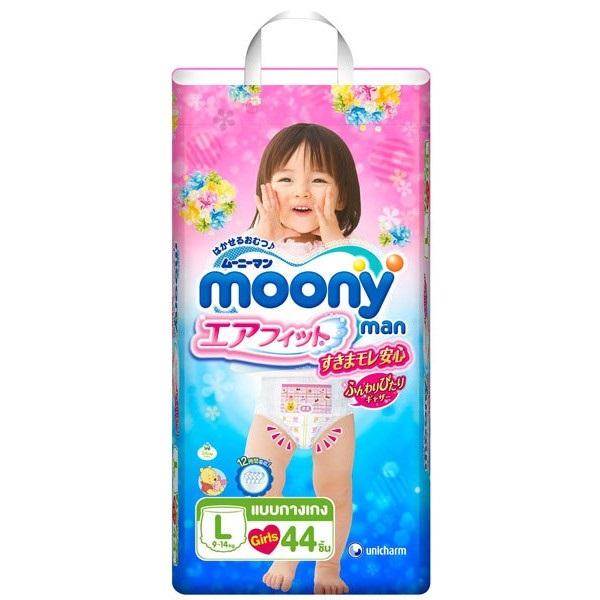 725f6049170 Jaapani MÄHKMED-ALUSPÜKSID MOONY - suurus PL tüdrukutele 9-14 KG