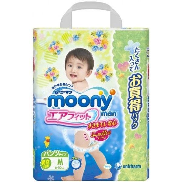 dca951217c3 Jaapani MÄHKMED MOONY / Jaapani MÄHKMED-ALUSPÜKSID - MOONY.EE